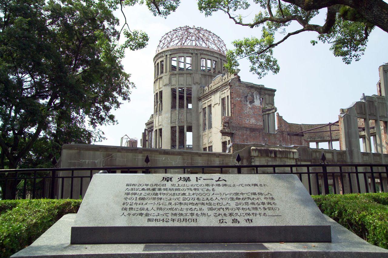 Hiroshima Gedenkpark